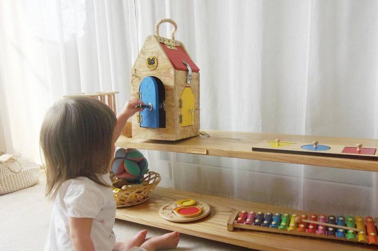Maternal o jardín de infantes: una elección consciente
